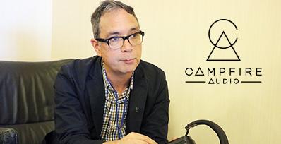Campfire Audioの新イヤホン「ATLAS/COMET」&ヘッドホン「CASCADE」3機種一斉レビュー