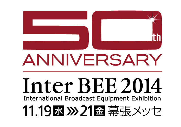 Inter BEE 2014ロゴ